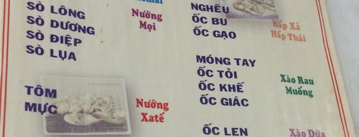 Ốc Như is one of Cin's Vietnam.
