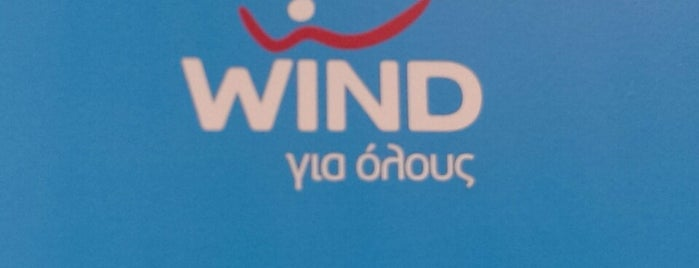 Wind is one of Maria'nın Beğendiği Mekanlar.