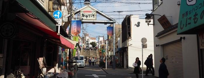 Yanesen Centre is one of Japan.