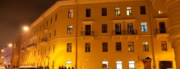 Дом Сони Мармеладовой is one of Locais curtidos por Соня.