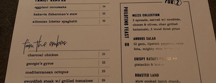 Andros Taverna is one of Restaurant Wishlist.
