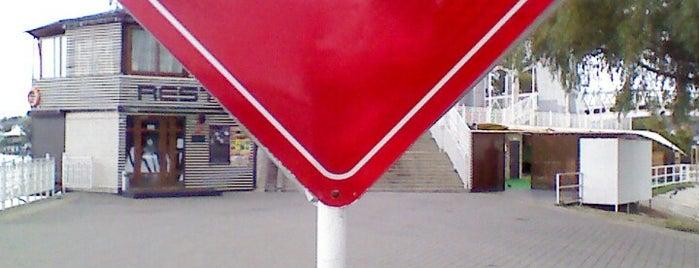 Знак в Краснодаре, рядом с которым все фотографируются is one of Posti che sono piaciuti a Artemy.