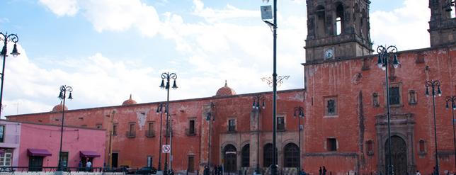 Plaza Cívica Miguel Hidalgo is one of Salamanca.