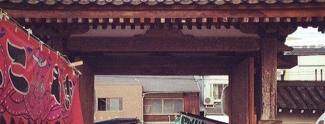 弘法市 is one of Kyoto.
