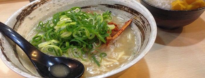 Akihide is one of Japan.