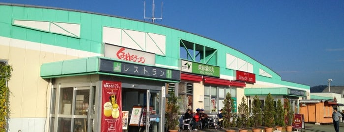 東部湯の丸SA (下り) is one of 高井 님이 좋아한 장소.