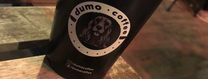 dumo coffee is one of Hulya 님이 좋아한 장소.