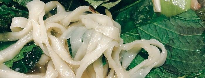 Korean Noodle & Bar is one of สถานที่ที่ Ramsen ถูกใจ.