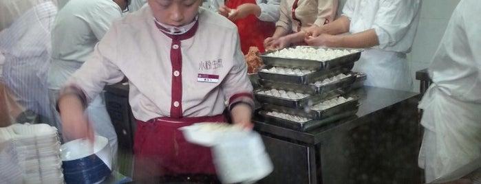 Yang's Dumpling is one of สถานที่ที่ Shuang ถูกใจ.