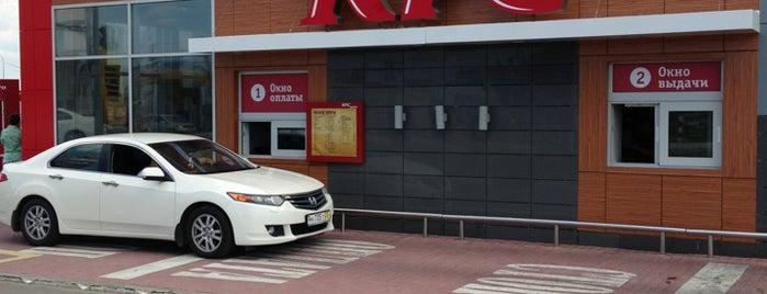 KFC is one of Locais curtidos por Анастасия.