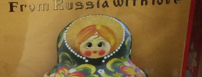 Russian & International Market is one of สถานที่ที่บันทึกไว้ของ Наталья.