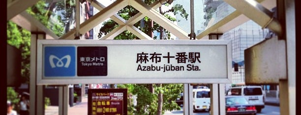 Azabu-juban Station is one of Masahiro : понравившиеся места.
