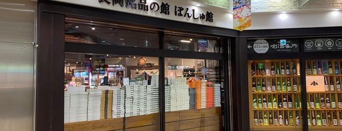 ぽんしゅ館 長岡店 is one of Posti che sono piaciuti a 高井.