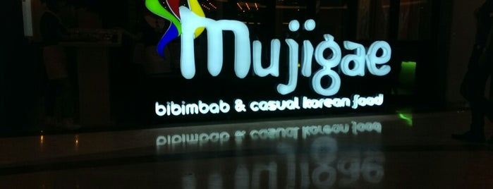 Mujigae Bibimbab & Casual Korean Food is one of สถานที่ที่ Runes ถูกใจ.