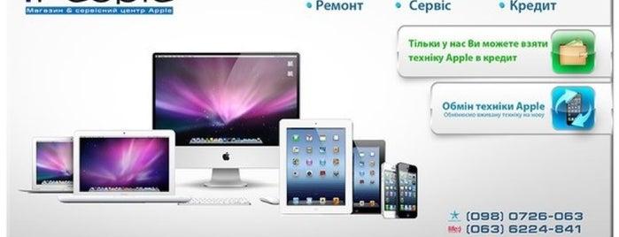 Apple Store & Service «iPeople» is one of Lugares favoritos de Yanina.