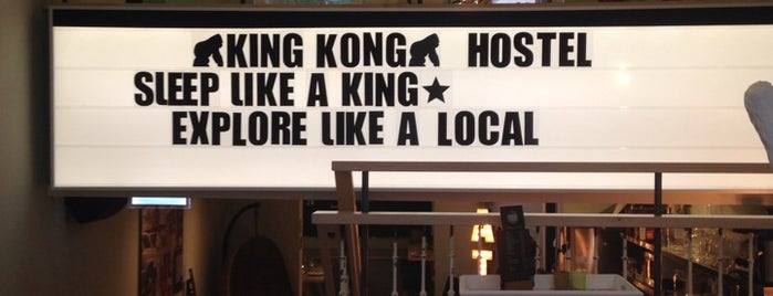 King Kong Hostel is one of Tempat yang Disukai Janne.