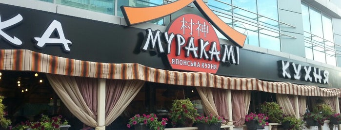 Мураками / Murakami is one of Lugares favoritos de Kirtka.