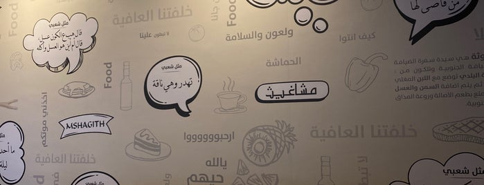 Mshagith is one of Riyadh Traditional Resaurants.