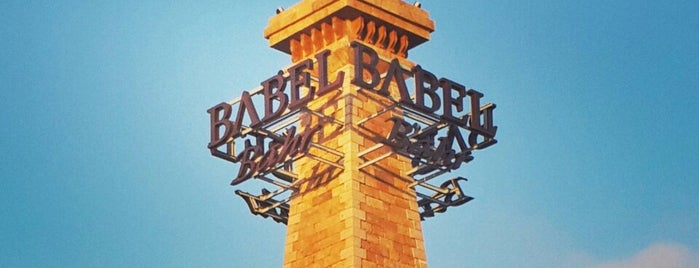 Babel Baher is one of Bey.