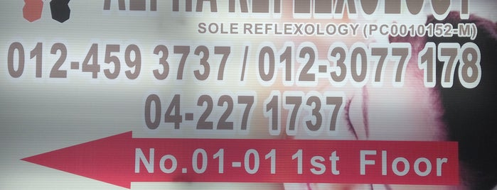 Alpha Foot Reflexology is one of Penang.