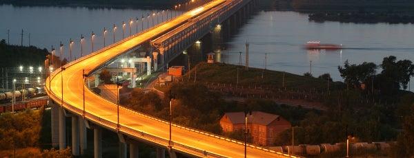 Хабаровск is one of Чудеса мира... Фотографии со всего света!!!.