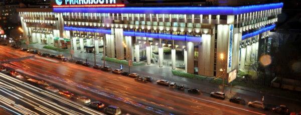 РИА Новости is one of Москва.