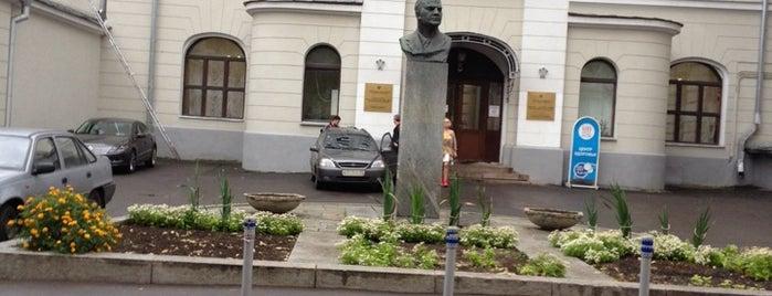 НМИЦ Профилактической медицины is one of Orte, die Людмила gefallen.