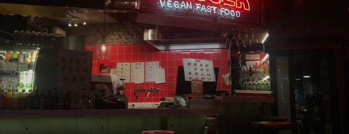 Complex Burger is one of Вегетарианские кафе.
