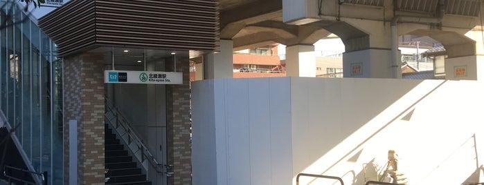 南改札 is one of Tempat yang Disukai naos.