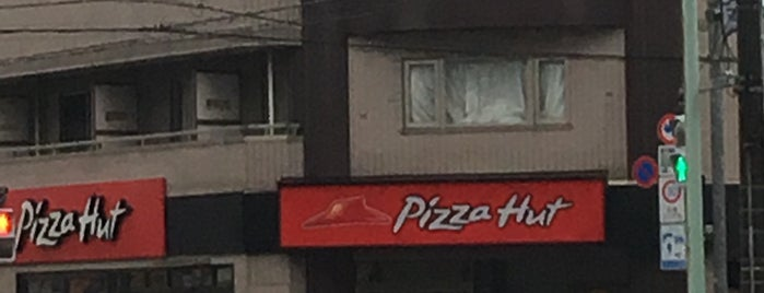 Pizza Hut is one of Tempat yang Disukai naos.