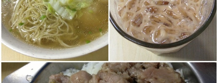 Wai Ying Fastfood (嶸嶸小食館) is one of Le Figgy's Food Adventures.