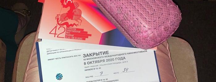 Московский театр мюзикла is one of Lugares favoritos de Nataliya.