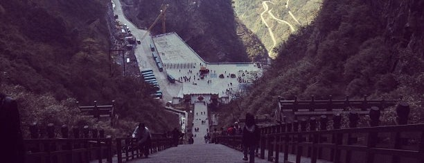 Tianmen Mountain is one of Follow me to go around Asia.