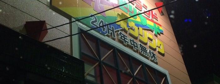 フクイレジャーランド ワイプラザ店 is one of jubeat saucer fulfill設置店舗@北陸三県.