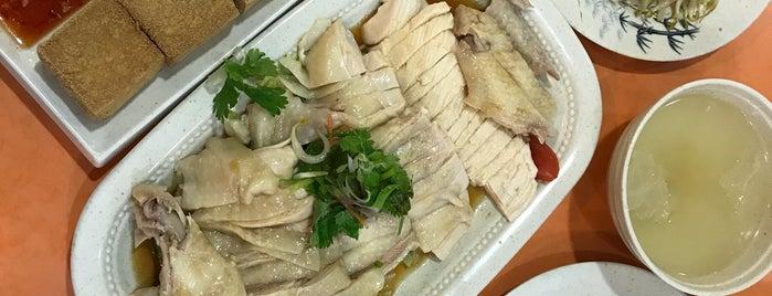 Mr. Chicken Rice is one of Best Asian restaurants.