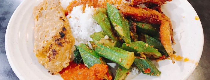 Yusof & Arni's Cafe, Far East Plaza is one of Micheenli Guide: Nasi Padang trail in Singapore.