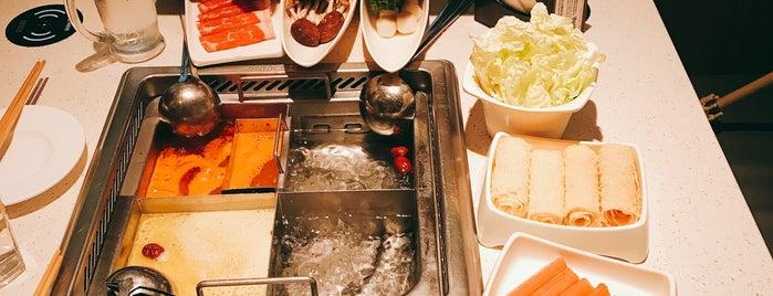 海底捞Hai Di Lao Hotpot is one of Lieux qui ont plu à Christine.