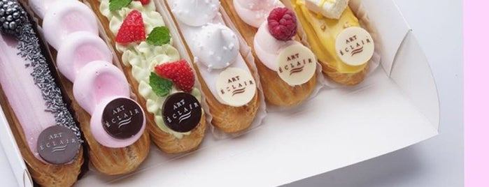 Art Eclair is one of Кофейни.