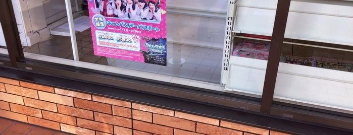 セブンイレブン 海老名中央1丁目店 is one of 海老名・綾瀬・座間・厚木.