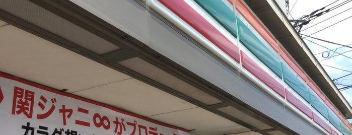 セブンイレブン 海老名駅前店 is one of 海老名・綾瀬・座間・厚木.