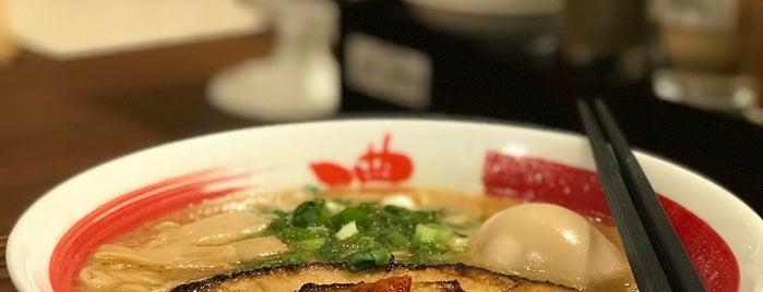 Bari-Uma Ramen is one of KL Japanese Restaurants.