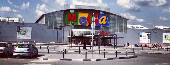 MEGA Mall is one of Orte, die Marina gefallen.