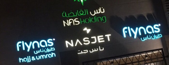 Nas Holding is one of Tempat yang Disukai Abdulaziz.