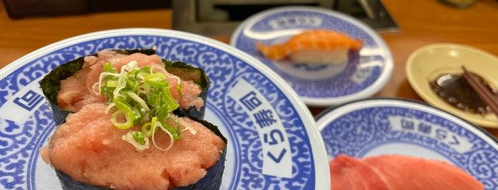 Kura Sushi is one of Taipei 2.