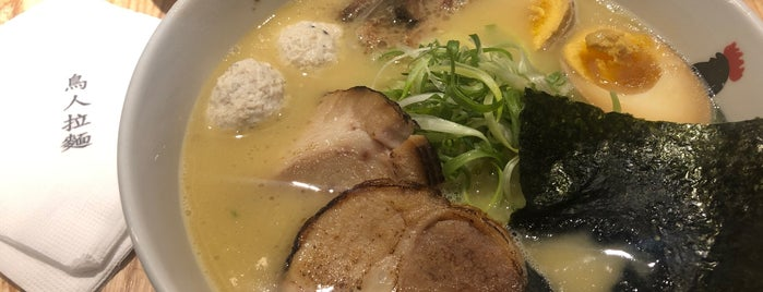 Totto Ramen 鳥人拉麵 is one of Taipei - to try.