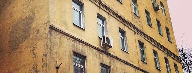 Место где ставят рекорды is one of Posti che sono piaciuti a Tango 🏃🏾♂️.