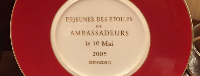 Restaurant Mon Plaisir is one of Tous au restaurant 2012 - du 17 au 23/09.