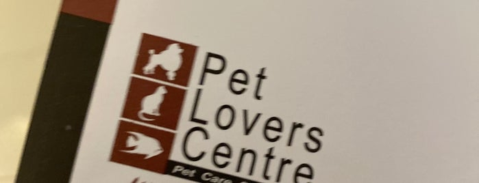 Pet Lovers Centre is one of Tempat yang Disukai Adrian.