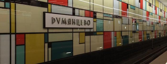 metro Rumyantsevo is one of Ooit2.