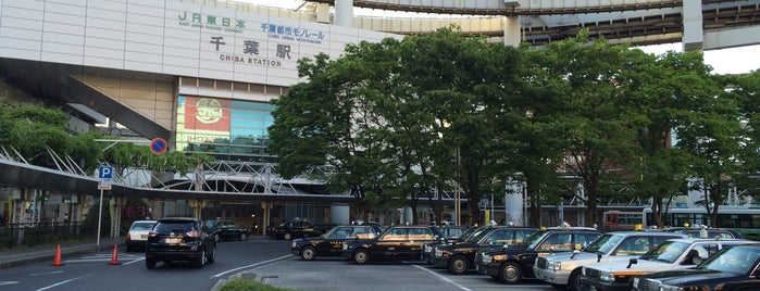 Chiba Station is one of JR 키타칸토지방역 (JR 北関東地方の駅).